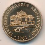 Швеция, 10 крон (1981 г.)
