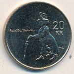 Норвегия, 20 крон (2006 г.)