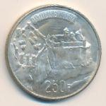 Люксембург, 250 франков (1963 г.)