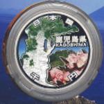 Япония, 1000 иен (2013 г.)