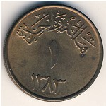 United Kingdom of Saudi Arabia, 1 halala, 1963