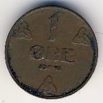 Норвегия, 1 эре (1914–1948 г.)