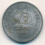 Нидерланды, 10 центов (1941–1943 г.)