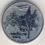Россия, 25 рублей (2014 г.)