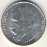 Чехословакия, 50 крон (1972 г.)