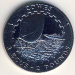 Остров Уайт, 3 экю - 2 фунта (1996 г.)