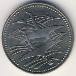 Япония, 500 иен (1993 г.)