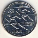 Япония, 500 иен (1994 г.)