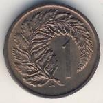 Новая Зеландия, 1 цент (1967–1985 г.)