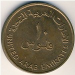 United Arab Emirates, 10 fils, 1973–1989