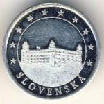 Словакия, 2 евро