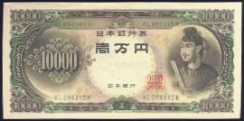 Япония, 10000 иен (1958 г.)