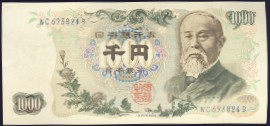 Япония, 1000 иен (1963 г.)