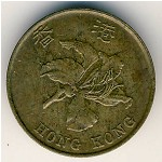 Hong Kong, 10 cents, 1993–1998
