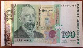 Болгария, 100 левов (2003 г.)