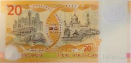 Сингапур, 20 долларов (2007 г.)
