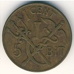 Danish West Indies, 1 cent, 1905