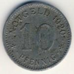 Липп., 10 пфеннигов (1920 г.)