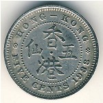 Hong Kong, 5 cents, 1938–1941