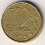 Бразилия, 10 сентаво (2003 г.)