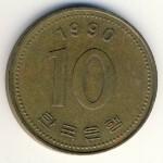Южная Корея, 10 вон (1986–1996 г.)