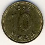 Южная Корея, 10 вон (1990–1996 г.)