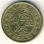 Hong Kong, 5 cents, 1949–1950