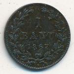 Румыния, 1 бан (1867 г.)