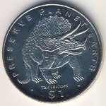 Эритрея, 1 доллар (1993 г.)
