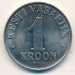 Estonia, 1 kroon, 1992–1995