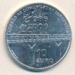Португалия, 10 евро (2006 г.)
