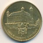 Польша, 2 злотых (1996 г.)