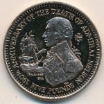 Гибралтар, 5 фунтов (1995 г.)