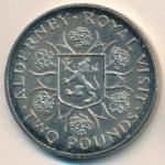 Олдерни, 2 фунта (1989 г.)
