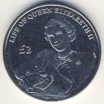 Остров Вознесения, 2 фунта (2012 г.)