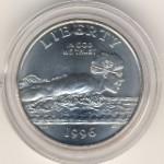 США, 1/2 доллара (1996 г.)