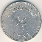 Muscat and Oman, 1/2 rial, 1960–1961