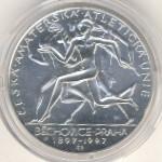 Чехия, 200 крон (1997 г.)