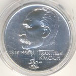 Чехия, 200 крон (1998 г.)