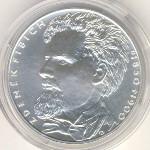 Чехия, 200 крон (2000 г.)