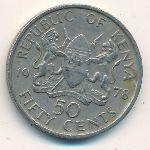 Кения, 50 центов (1969–1978 г.)