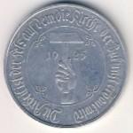 Нотгельды, Медаль (1923 г.)