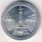 Нюрнберг., 150 марок (1921 г.)