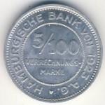 Гамбург., 5/100 марки (1923 г.)