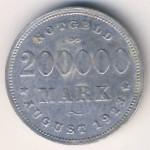 Гамбург., 200000 марок (1923 г.)