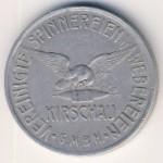Киршау., 10 марок (1922 г.)
