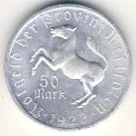 Вестфалия., 50 марок (1923 г.)