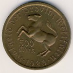Вестфалия., 500 марок (1923 г.)