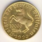 Вестфалия., 10000 марок (1923 г.)