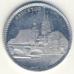 Регенсбург., 1 марка